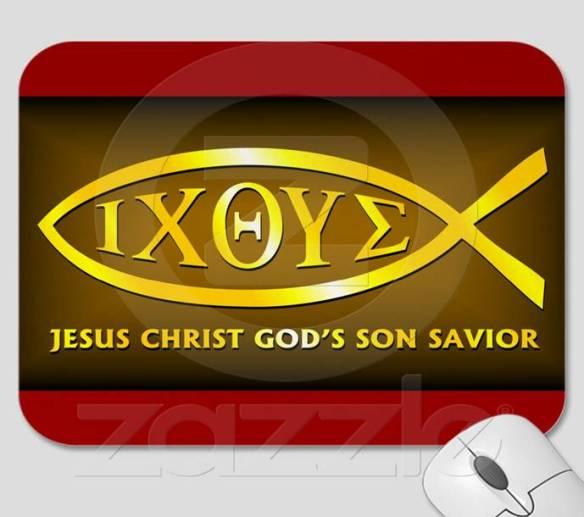 Jesus Christ God's Son Savior
